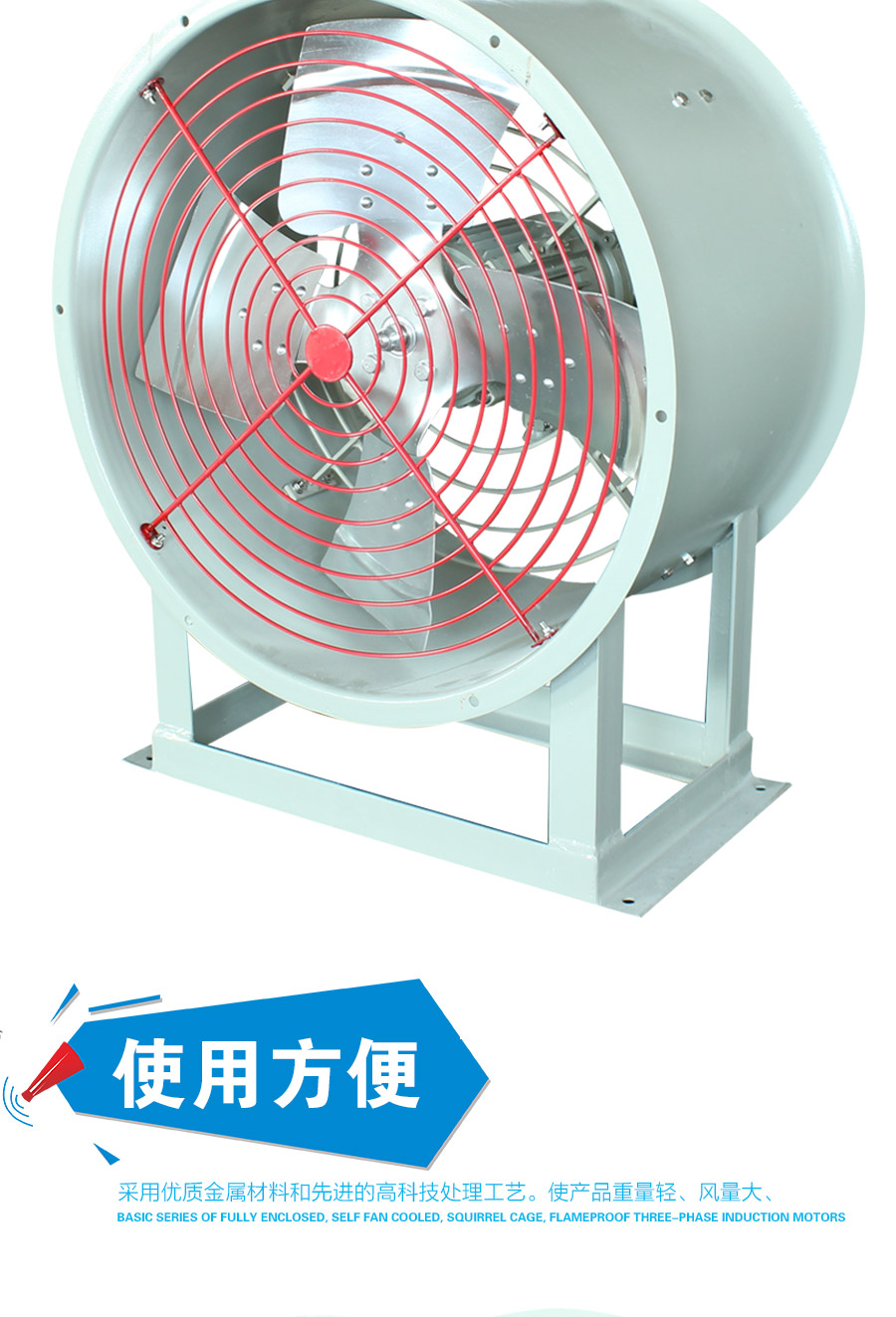 BT35-11-7.1/380Ⅳ(4KW)型号电机安装和尺寸与外形尺寸图4