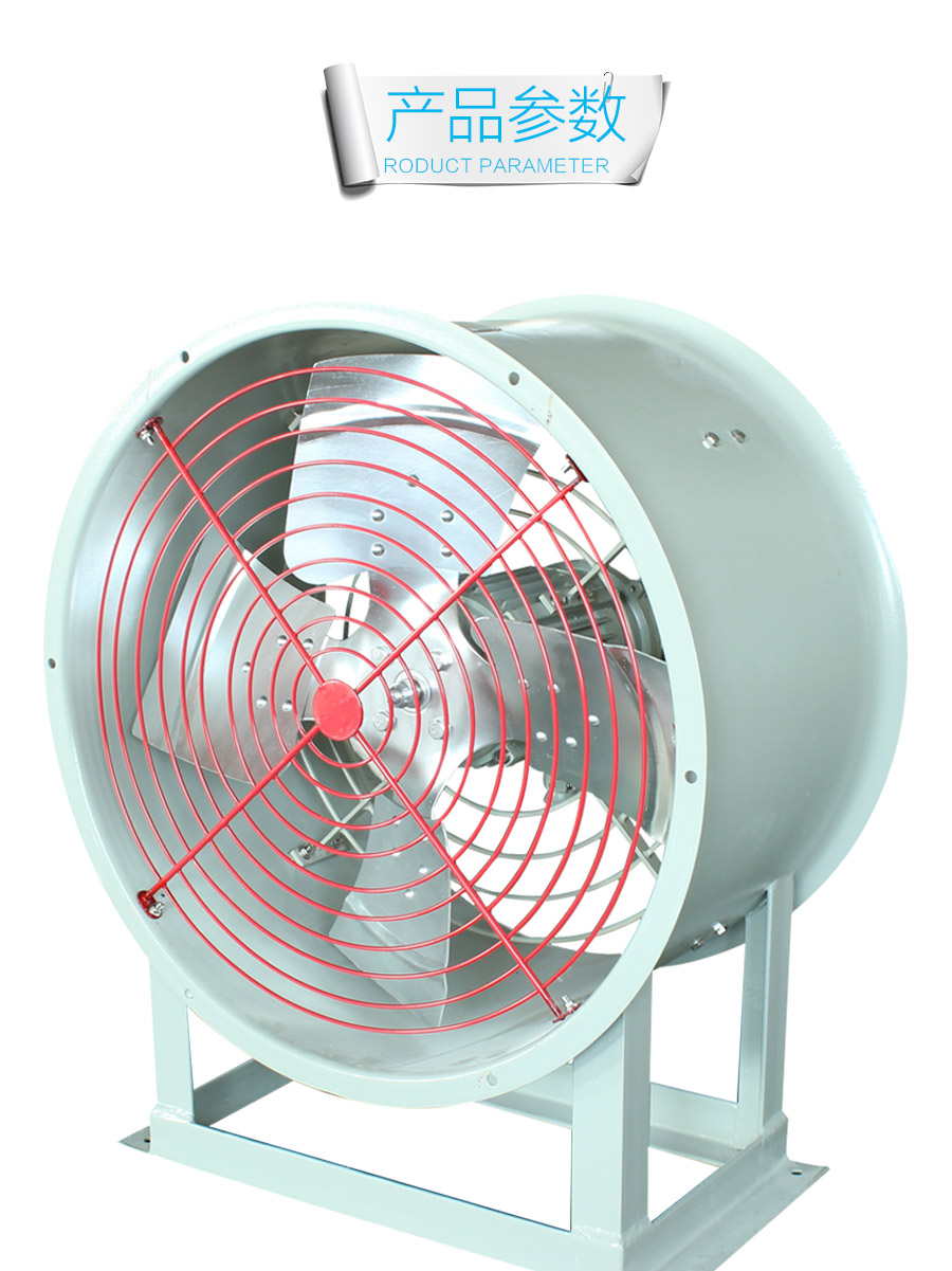 BT35-11-7.1/380Ⅳ(4KW)型号电机安装和尺寸与外形尺寸图7