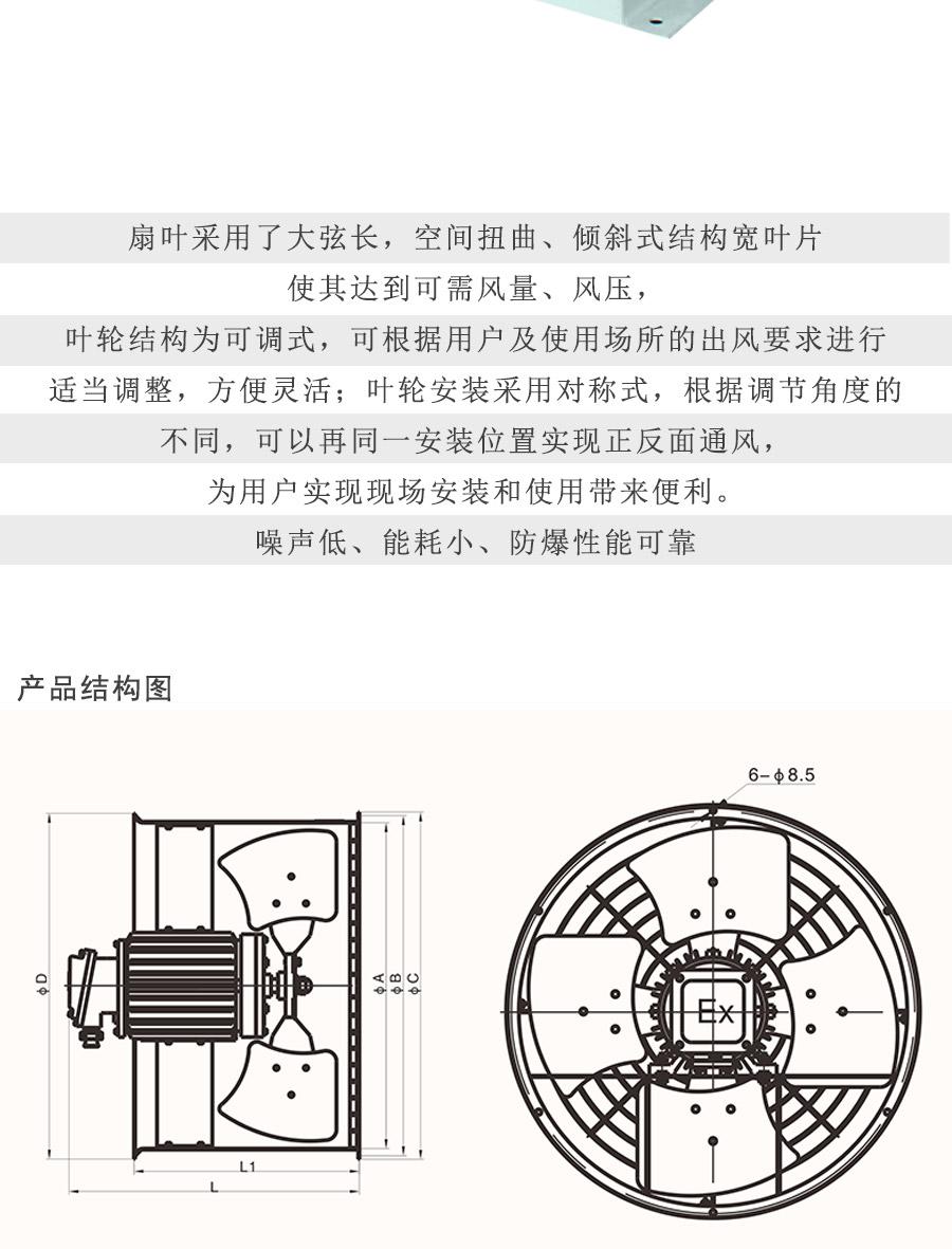 BT35-11-7.1/380Ⅳ(4KW)型号电机安装和尺寸与外形尺寸图8