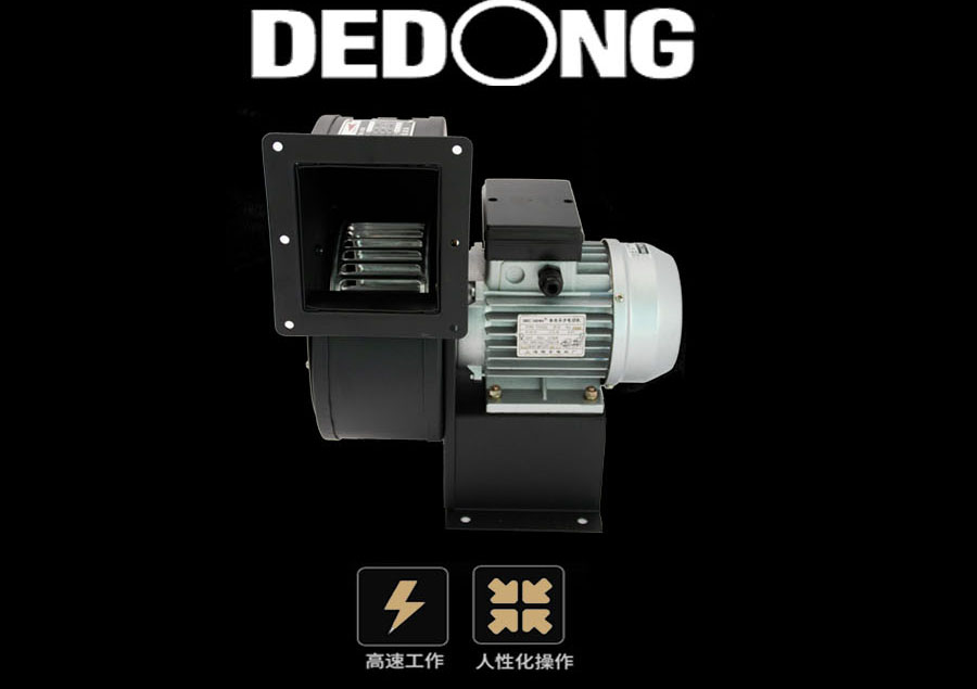 DF160-2型号电机安装和尺寸与外形尺寸图2