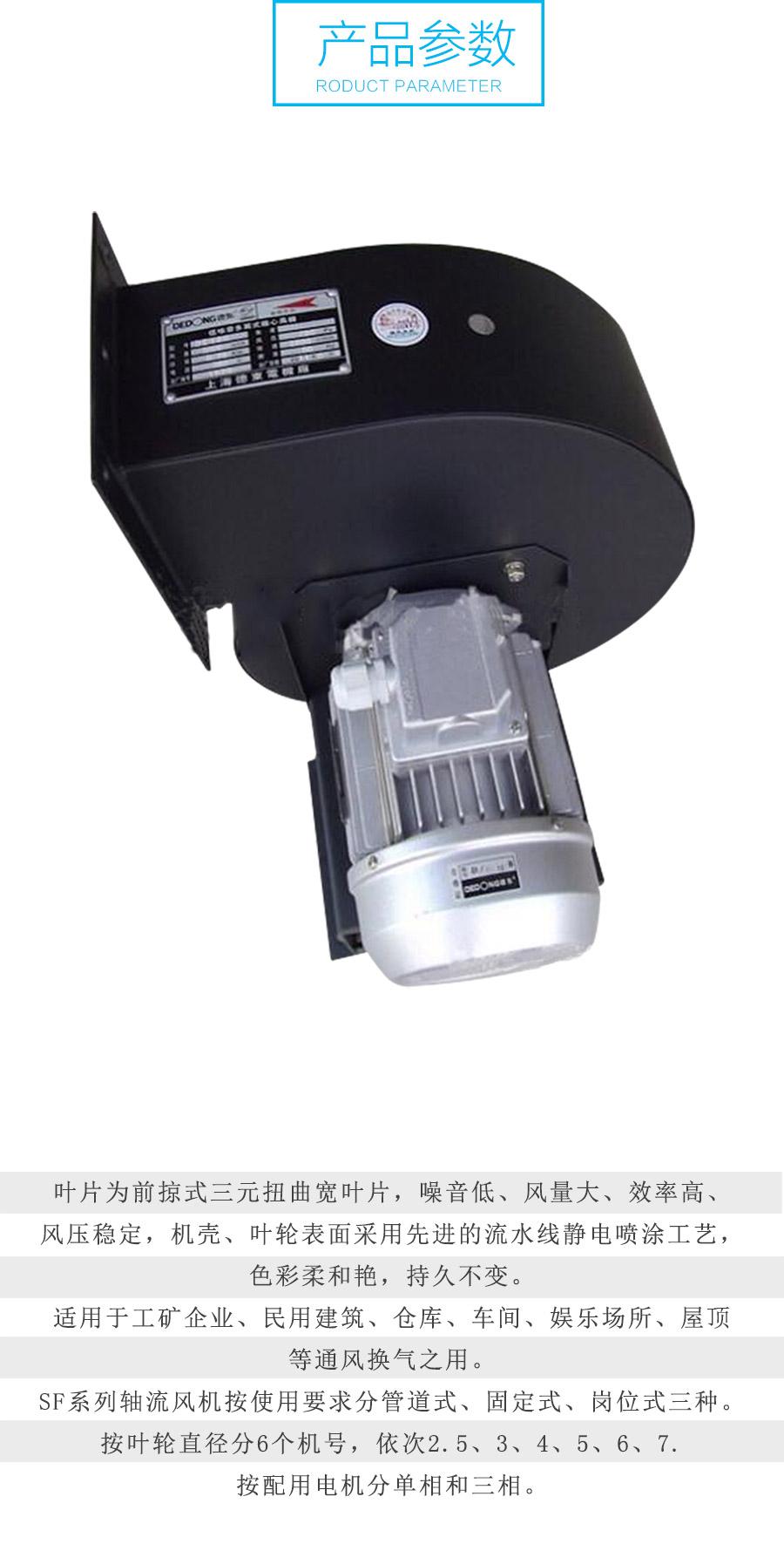 DF250-2型号电机安装和尺寸与外形尺寸图6