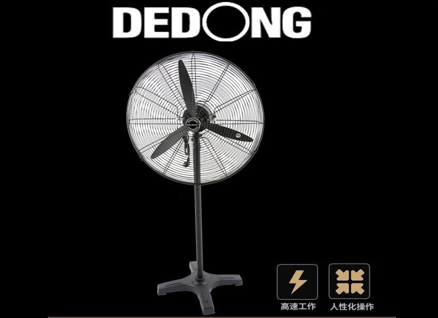 DF750-T-落地单相调速型号电机安装和尺寸与外形尺寸图2