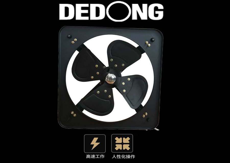 FAD40-4-单相型号电机安装和尺寸与外形尺寸图2