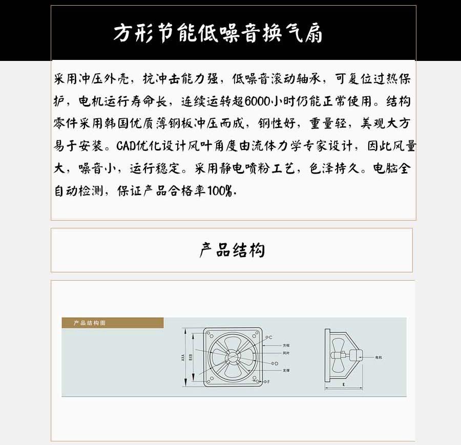 FAD40-4-单相型号电机安装和尺寸与外形尺寸图3