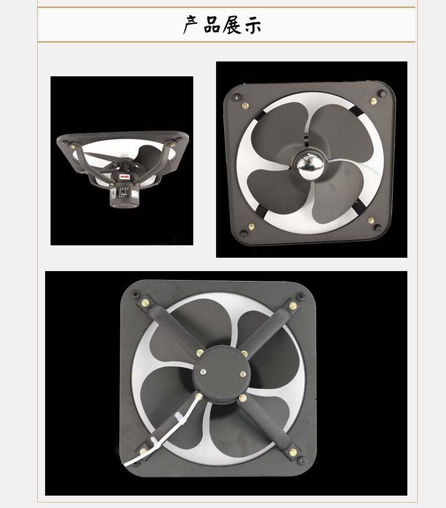 FAD40-4-单相型号电机安装和尺寸与外形尺寸图6
