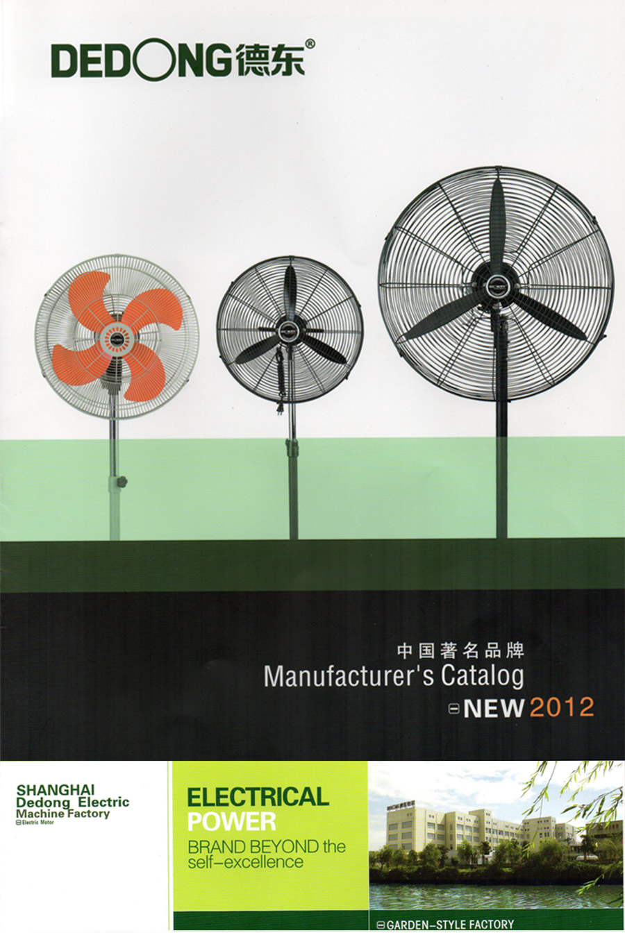 FAD40-4-单相型号电机安装和尺寸与外形尺寸图9