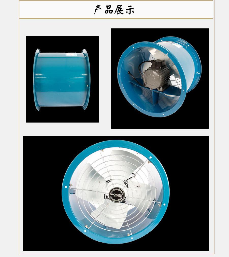 SF4#R单相管道式型号电机安装和尺寸与外形尺寸图6