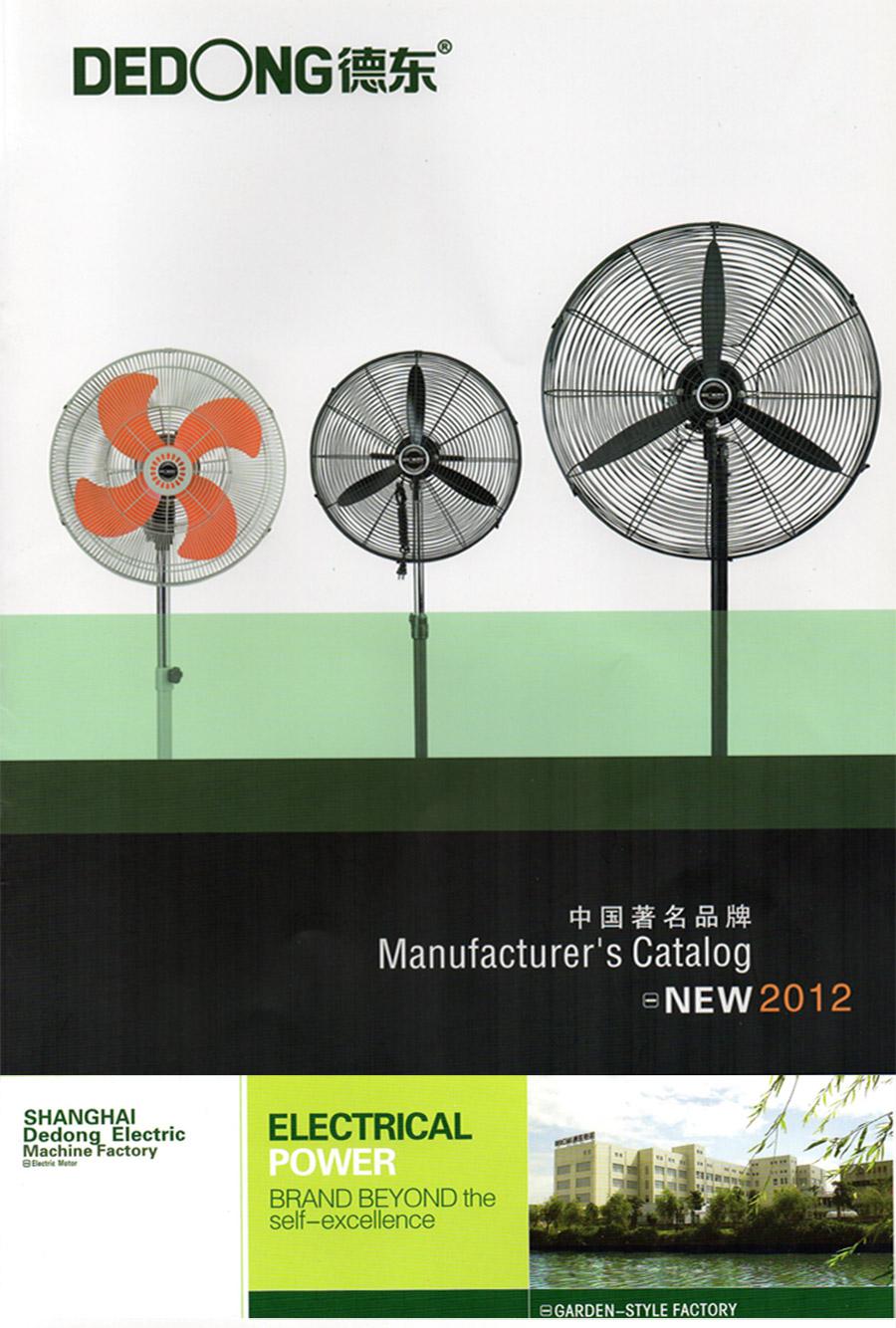 SF5#R单相管道式型号电机安装和尺寸与外形尺寸图9