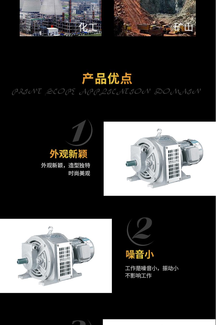 YCT-112-4A型号电机安装和尺寸与外形尺寸图2