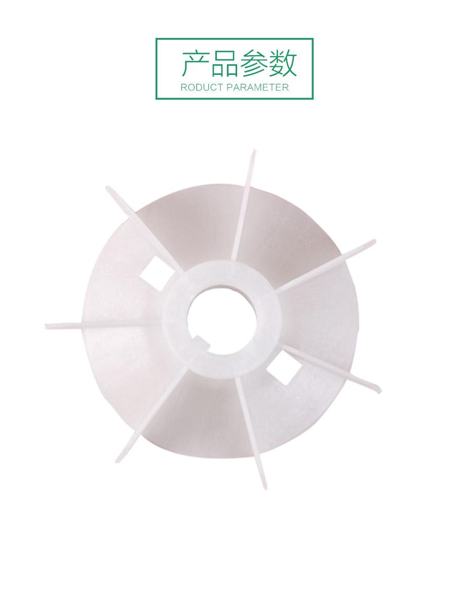 YS63风叶型号电机安装和尺寸与外形尺寸图6