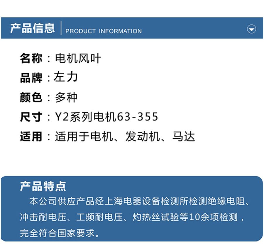 YS63风叶型号电机安装和尺寸与外形尺寸图7
