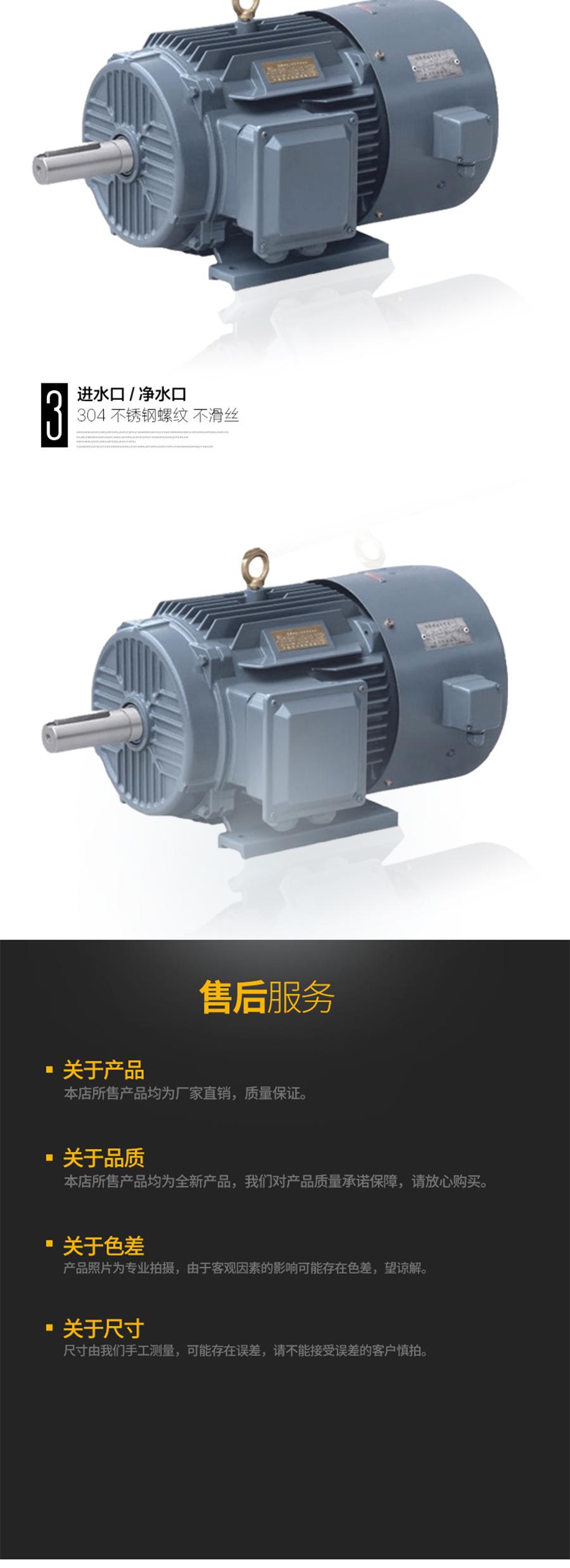 YVF 100L1-4型号电机安装和尺寸与外形尺寸图5