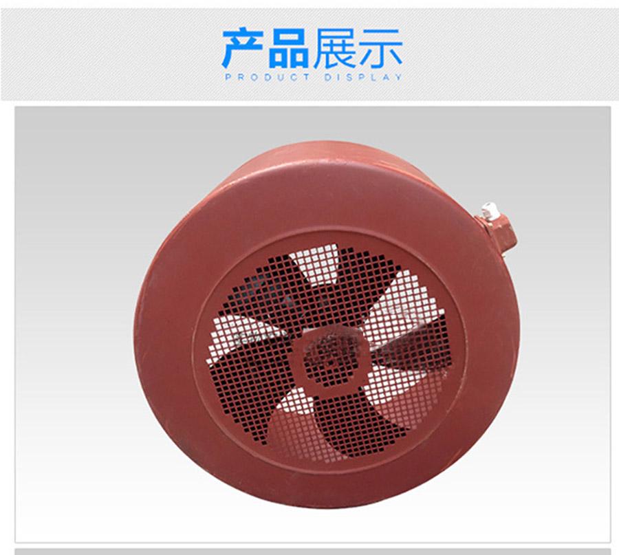 G-100A电机技术特点/使用条件/代号说明图7