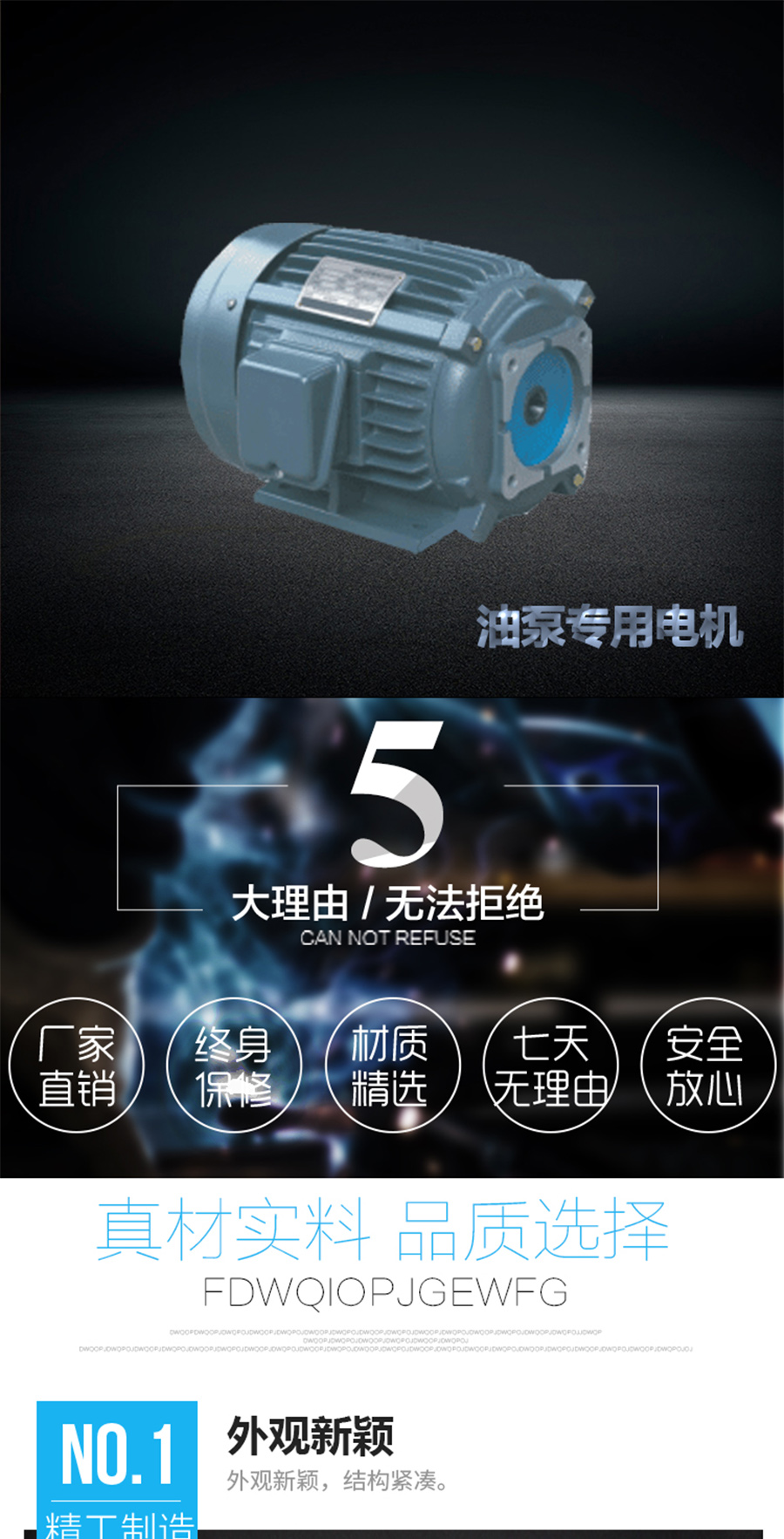 YQB-100L2-4型号电机图文展示图1