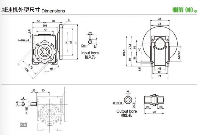 NMRV040型号电机图文展示图15