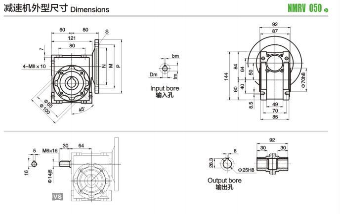 NMRV040型号电机图文展示图17
