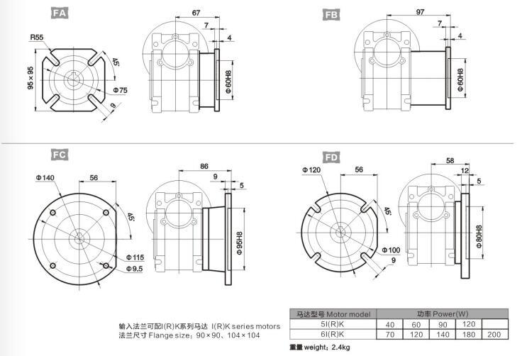 NMRV040型号电机图文展示图18
