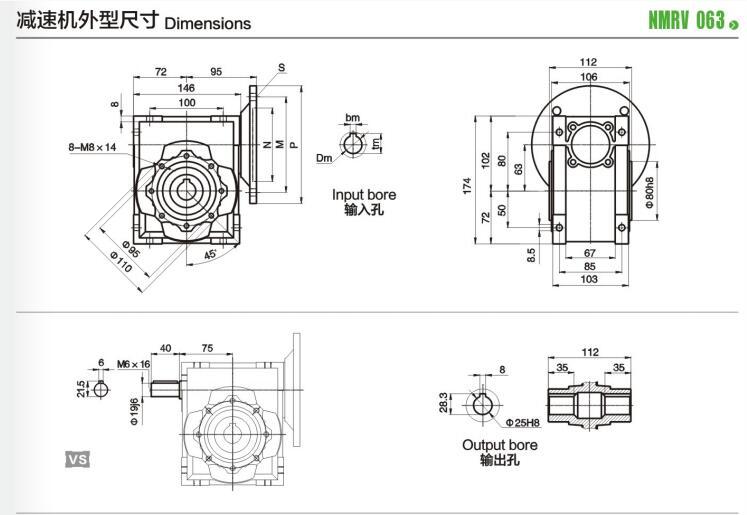 NMRV040型号电机图文展示图19