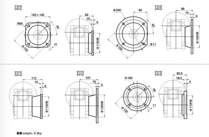 NMRV040型号电机图文展示图20