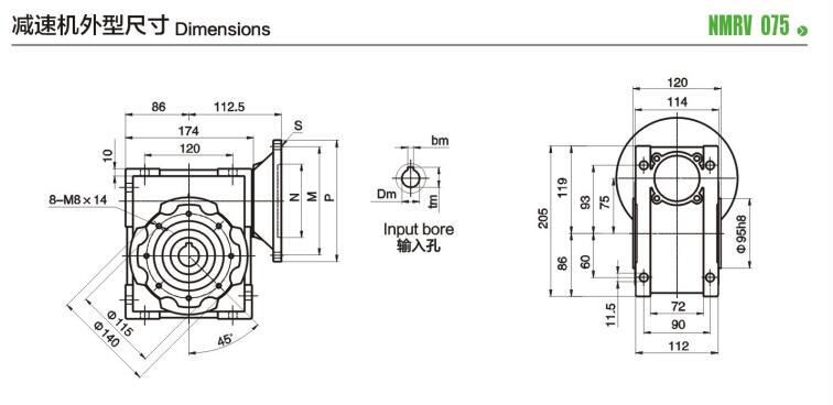 NMRV040型号电机图文展示图21