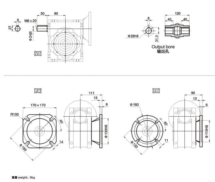 NMRV040型号电机图文展示图22