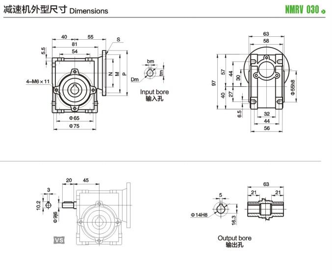 NMRV040型号电机图文展示图23