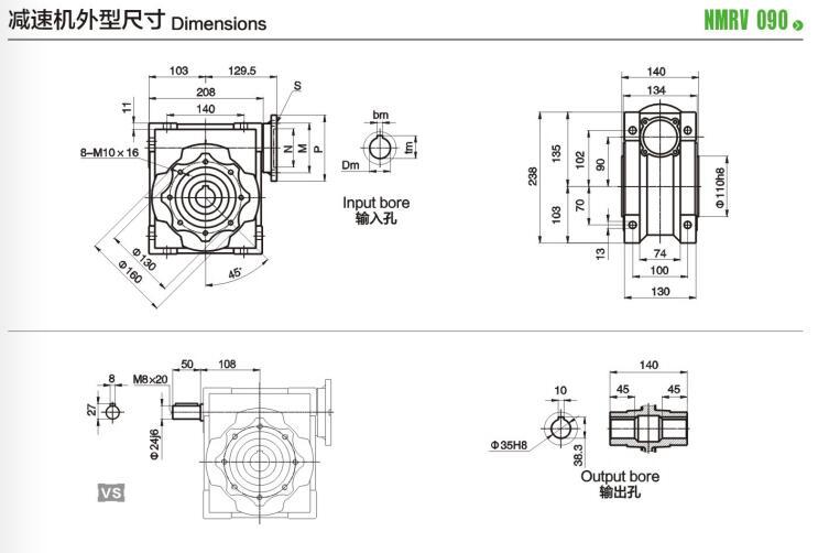 NMRV040型号电机图文展示图25
