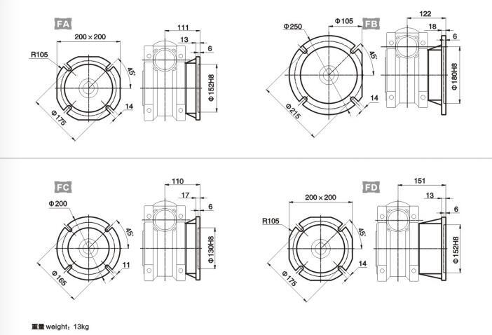 NMRV040型号电机图文展示图26