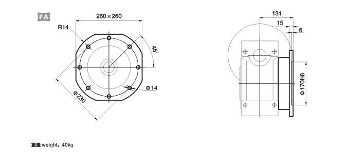 NMRV040型号电机图文展示图28