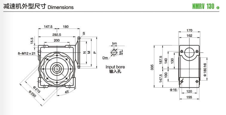 NMRV040型号电机图文展示图29