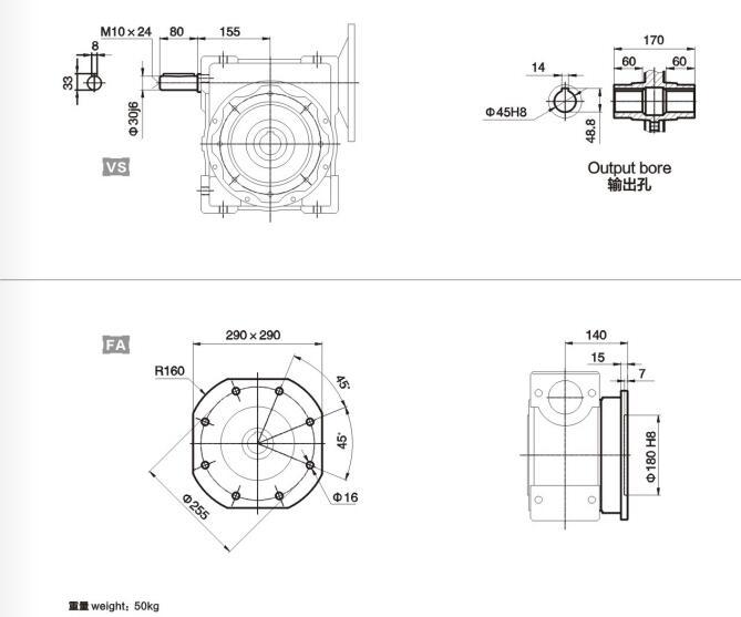 NMRV040型号电机图文展示图30