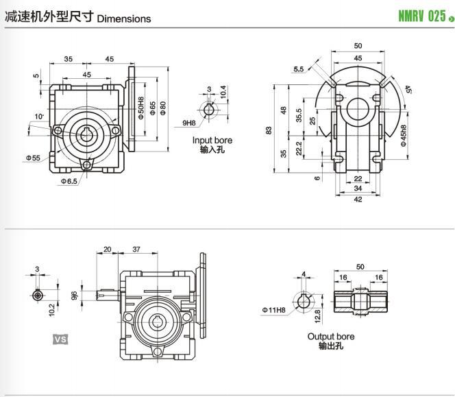 NMRV040型号电机图文展示图13